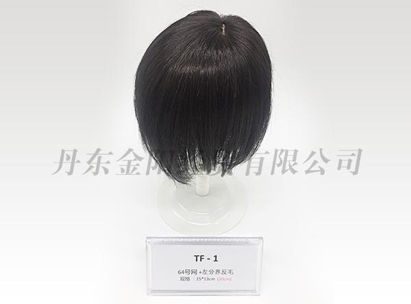 Hand-woven toupee