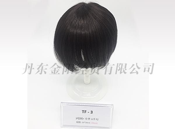 Real hair toupee