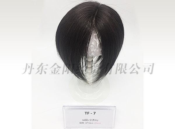 Hand-woven real hair toupee
