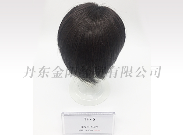 Full hand-woven real hair replacement toupee