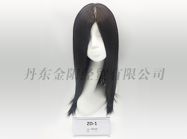 Hand-woven real hair replacement toupee