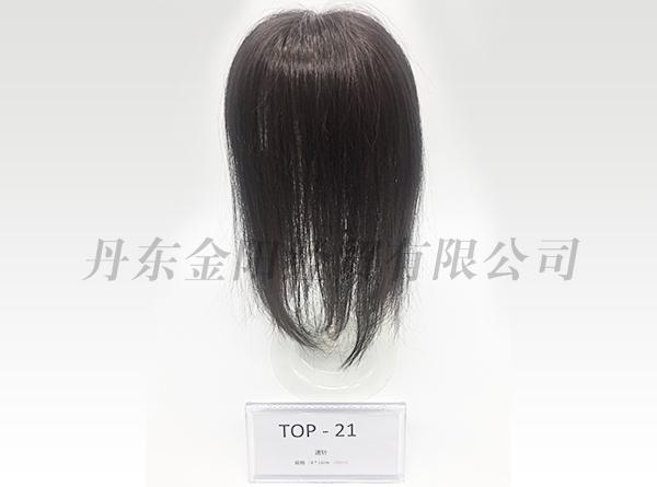 TOP-21