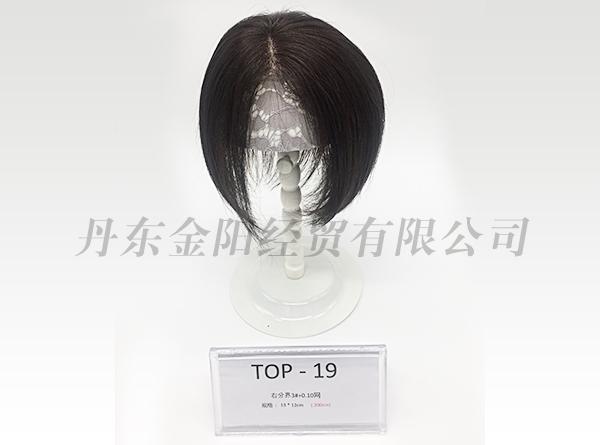 TOP-19