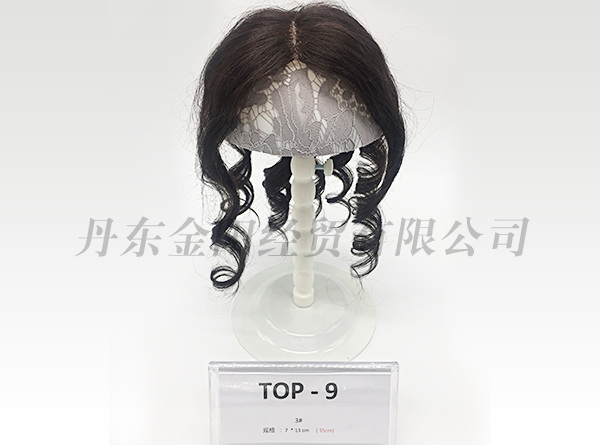 Hand-woven real hair piece