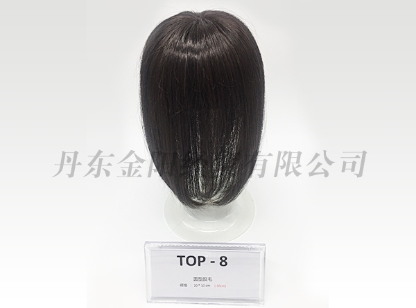 Full hand-woven real hair piece