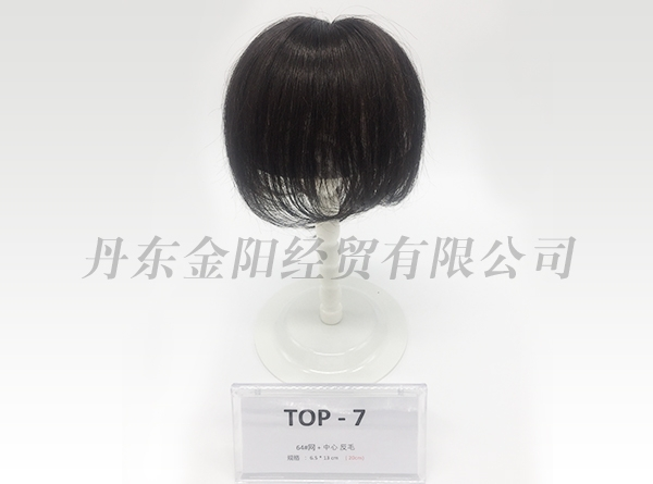 Hand-woven real hair replacement hairpiece