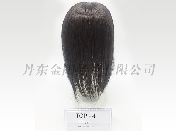 Full-hand woven real hair replacement Hairpieces