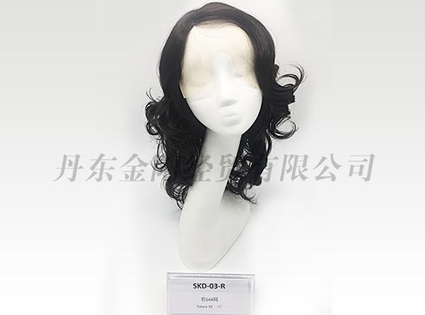 Chemical fiber silk real hair wig