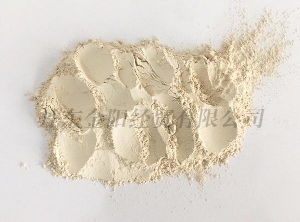 Caustic calcined magnesia